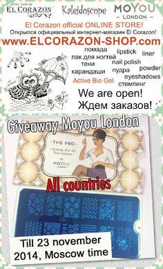 Лакоманьяк - Это здорово и увлекательно! Блог Арт-директора компании El Corazon.: Первый Giveaway  с плитами Moyou  London для стемп...