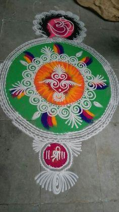 Sanskar bharti.