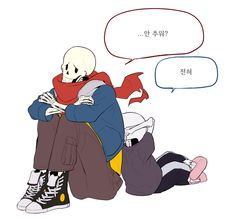 Redlhz Papyrus and Sans