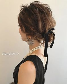 Short Ponytail, Short Hair Updo, Curly Hair Styles, Up Hairstyles, Wedding Hairstyles, Hair With Flair, Hair Arrange, Hair Setting, Scene Hair