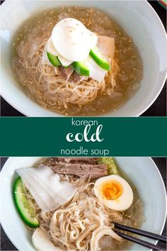 How to Make Korean Cold Noodle Soup (Mul Naengmyeon). A popular Korean summer noodles! | MyKoreanKitchen.com  #mykoreankitchen #koreanfood #koreanrecipes #summer #cold #noodles #naengmyeon #naengmyun via @mykoreankitchen