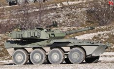 Armored Fighting Vehicle, Military Weapons, Armored Vehicles, Military Vehicles, Tanks, Air Force, Wheels, Technology, Weapons Guns