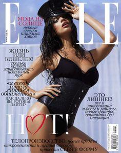 designerleather:  Sara Sampaio for Elle Russia