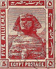 "Postage Stamp - Egypt   Excellent flickr link of favorites by ""t.van gieson"""