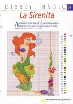 Le Petite Sirène