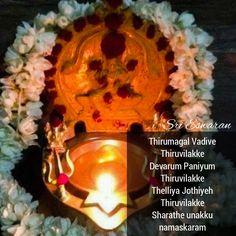 Thirumagal Vadive Thiruvilakke Devarum Paniyum Thiruvilakke Thelliya Jothiyeh Thiruvilakke Sharathe unakku namaskaram Vastu Shastra, Pooja Rooms, Sanskrit, Tantra, Religion, Remedies, Room Ideas, Spirituality, Lights