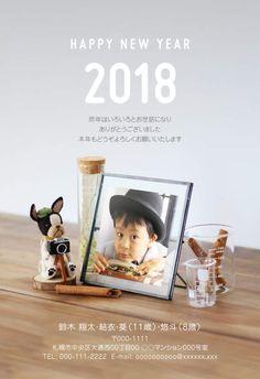 今年のイチオシ新作|年賀状なら年賀家族2018 <公式>サイト
