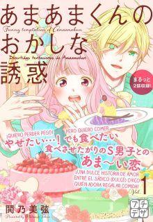 lectura Amaama-kun no Okashi na Yuuwaku Manga, Amaama-kun no Okashi na Yuuwaku Manga Español, Amaama-kun no Okashi na Yuuwaku Capítulo 1