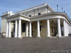 Ukraine, Mansions, House Styles, Home Decor, Decoration Home, Manor Houses, Room Decor, Villas, Mansion