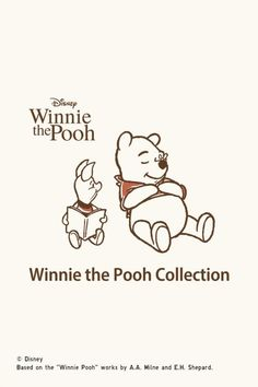 Uniqlo Winnie The Pooh Collection Eeyore, Tigger, Christopher Robin, Boy Names, Fashion Sale, Uniqlo, Winnie The Pooh, Childhood, Snoopy