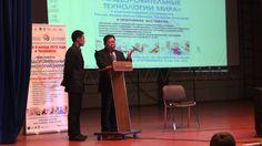 Международный фестиваль «Оздоровительные технологии мира». Открытое практическое занятие по Цигун, проводит Сюи Минтан.