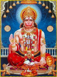 jay shree ram Ram Hanuman, Lord Hanuman Wallpapers, Hanuman Images, Krishna Images, Lord Ganesha Paintings, Shri Ganesh, Ganesha Art, Shiva Shakti, Shiva Art
