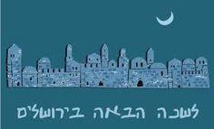 silhouette city jerusalem - Pesquisa do Google
