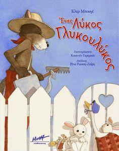 Ένα παιδικό παραμύθι με πρωταγωνιστή τον Λύκο που.... Preschool, Animation, Education, Books, Kids, Amazon Fr, Entourage, Agriculture, Albums