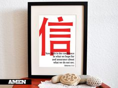 dawson bday Faith. Hebrews 11:1. Chinese Accent. 8x10. DIY Printable Christian Poster. Bible Verse.. $6.50, via Etsy.