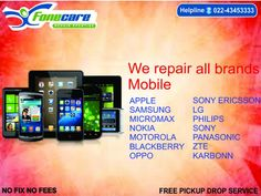 Pertaining to Smartphone Repairs - Call up :- 0 7302 448448 #htcmicicreplacement#cellphonehangingsolution#
