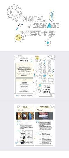 창의광장브로셔 Leaflet Design, Graph Design, Ed Design, Layout Design, School Brochure, Isometric Design, Brochure Design Inspiration, Promotional Design, Book Layout
