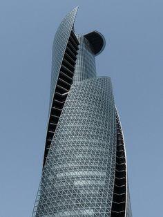 Mode Gauken tower, Nagoya Japan
