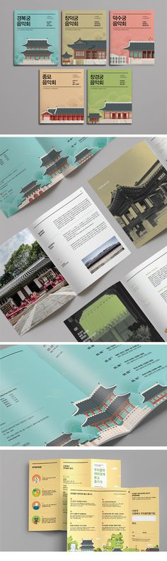 The use of different buildings for each issue is a great way to keep a general theme and still be similar to each other Dm Poster, Poster Layout, Print Layout, Pamphlet Design, Leaflet Design, Design Brochure, Brochure Layout, Magazine Layout Design, Book Design Layout