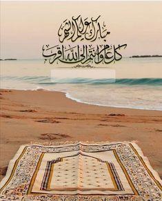 Ramadan, Beach Mat, Outdoor Blanket, Eid
