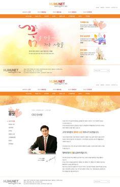 HueNet Renewal / 휴넷 리뉴얼 시안