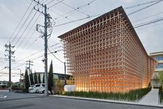 JA+U : Remarkable Japanese Timber Structures / Kengo Kuma and Associates - Prostho Museum Research Center: This building is comprised of a dense orthogonal timber lattice. The interior spaces are carved out from within the wooden matrix. Modern Japanese Architecture, Timber Architecture, Innovative Architecture, Japan Architecture, Timber Buildings, Amazing Architecture, Architecture Design, Timber Structure, Kengo Kuma