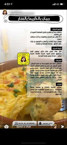 Mashed Potatoes, Rolls, Cooking, Ethnic Recipes, Food, Whipped Potatoes, Kitchen, Smash Potatoes, Buns