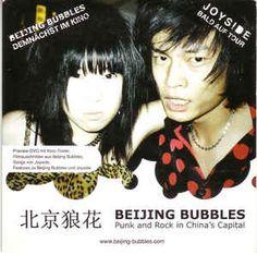 Resultado de imagen de Beijing Bubbles