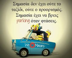 . Funny Greek Quotes, Funny Quotes, Minions, Funny Phrases, Lol, Can't Stop Laughing, Humor Quotes, The Funny, Growing Up
