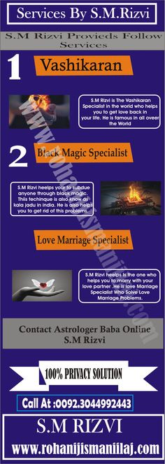 Amil Baba Online, Amil Baba SM RIZVI EXPERT the pride of Lahore Pakistan due their best services. Who make his reputable name in the name of Astrology, Amliat, Spiritual treatment and Black magic expert services Black Magic, Spirituality, How To Get, Make It Yourself, Life, Spiritual
