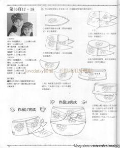 Шляпы, шапочки и береты. Шьем сами. Отличный японский журнал (46) (564x700, 226Kb)