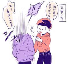 おそ松兄さんの悪戯(こりてない)