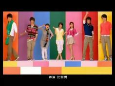 Fahrenheit & S H E Xin Wo Romantic Princess OST - YouTube Romantic Princess, Asian, Amp, Youtube, Music, Youtubers, Youtube Movies