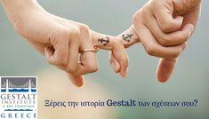 #σεμινάριο #gestalt #σχέσεις San, Tatoo