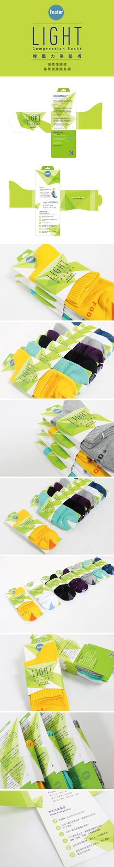 Footer / Fashion & Function Socks / Packaging Design