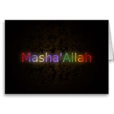 Islamic Greeting Cards, Islamic Greetings