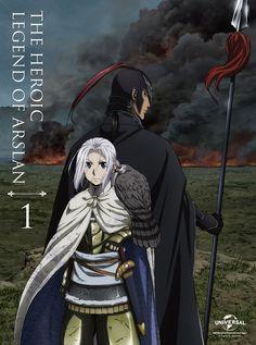 """The Heroic Legend of Arslan"" - Vol. 1 DVD"
