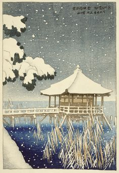 Floating Pavilion At Katada  Ito Shinsui , (Japanese, 1898 - 1972)   Taisho era   Woodblock print; ink and color on paper  H: 29.5 W: 20.1 cm   Japan