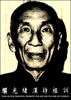 """Pass on our tradition. Promote our art and its code of conduct."" -Ip Man (aka Yip Man). Image used to promote International Wing Chun Day (https://www.facebook.com/wingchunday)"