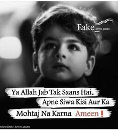 Funny Attitude Quotes, True Feelings Quotes, Reality Quotes, Girly Quotes, Muslim Love Quotes, Beautiful Islamic Quotes, Religious Quotes, Urdu Quotes Islamic, Quran Quotes