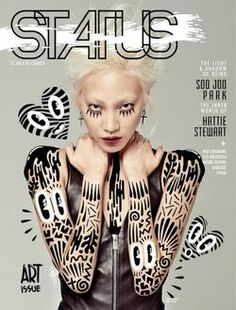 Top model Soo Joo PARK features on the February art edition of STATUS online magazine's cover. Magazine Collage, Magazine Art, Magazine Design, Fashion Magazine Cover, Magazine Covers, Pop Art, Philippine Art, Online Magazine, Pop Culture Art