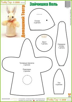 Zaychishka Paul - bunny rabbit hand puppet soft doll stuffed toy pattern template idea craft