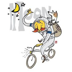 달빛여행 #달 #moonwalker #bicycle #illustration #travel #moon #dog #friends