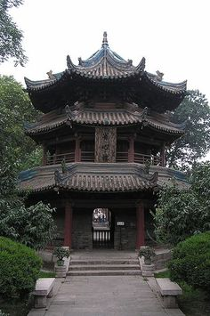 Great Mosque of Xi'an It is the oldest mosque China founded in 742. It was…