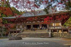The Kondō (金堂) of Jingo-ji (神護寺) on Mount Takao during the autumn season 2014 in Kyoto.