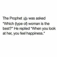 Islamic Marriage Quotes For Husband and Wife Quran Quotes Love, Beautiful Islamic Quotes, Quran Quotes Inspirational, Wisdom Quotes, Quotes Quotes, Qoutes, Motivational Quotes, Life Quotes, Prophet Muhammad Quotes