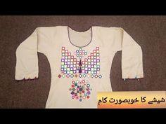 Mirror work, mirror work on kurti, Sindhi work, tik, kurti design, sindhi Barth design, - YouTube Mirror Work Kurti, Mirror Work Dress, Sindhi Dress, Work Suits, Designer Dresses, Shirt Designs, Dresses For Work, Graphic Sweatshirt, Embroidery