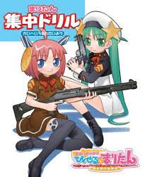 Image result for cute pictures of cartoon military women