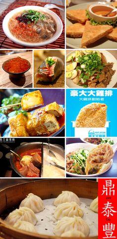 F O O D   28 Reasons To Love Taipei