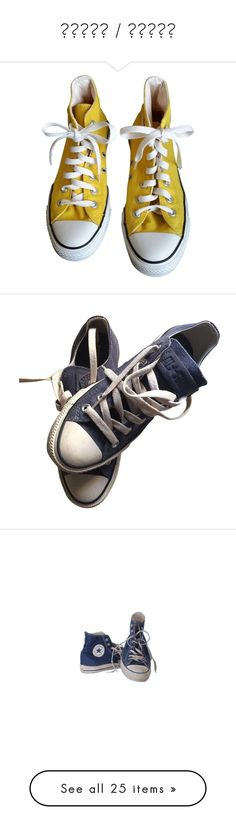 """şђǫęş / ɓǫǫţş"" by milkydeers ❤ liked on Polyvore featuring shoes, sneakers, converse, yellow, converse sneakers, converse trainers, converse footwear, yellow sneakers, yellow shoes and footwear"